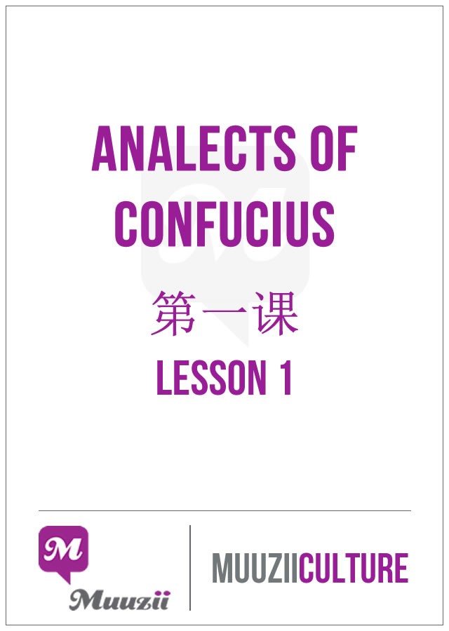 Analects of Confucius1
