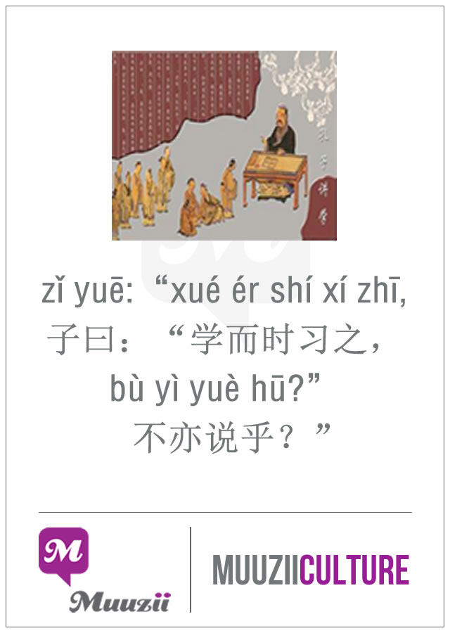 Analects of Confucius2
