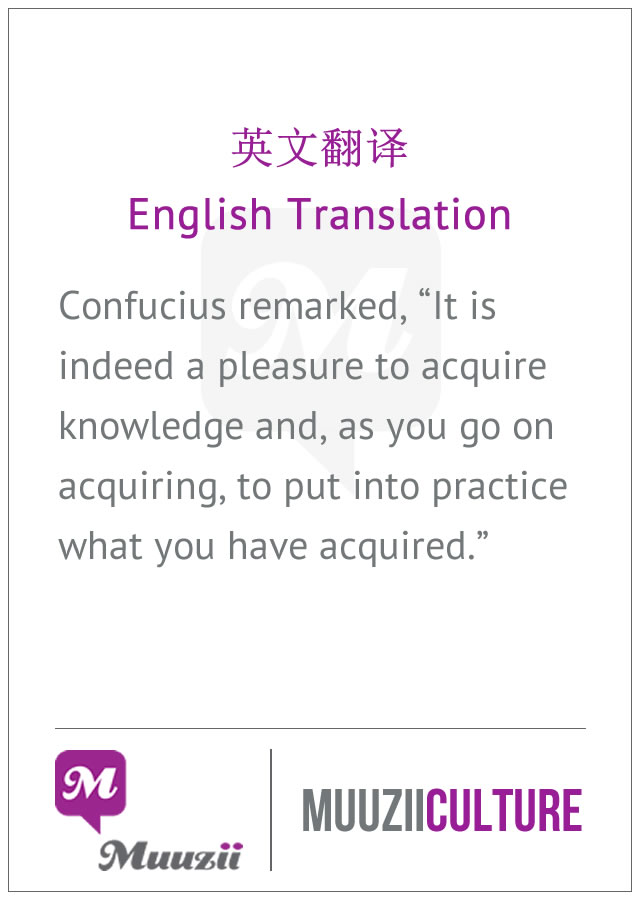 Analects of Confucius3