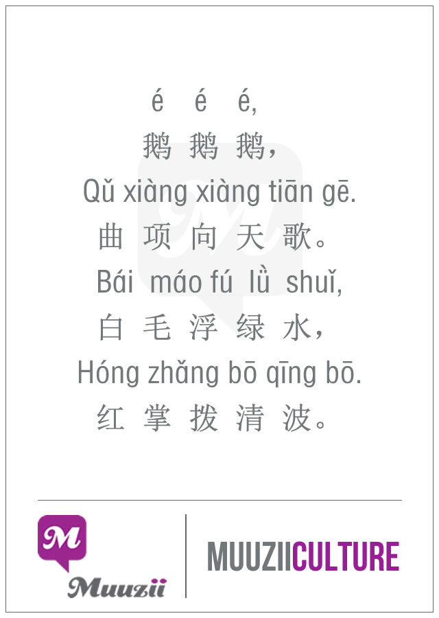 Poems of the Tang Dynasty3